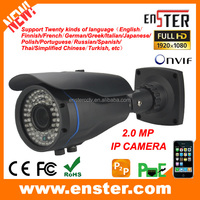 Outdoor Varifoca lIP Camera,2 Mega pixels(1920*1080) HD web camera