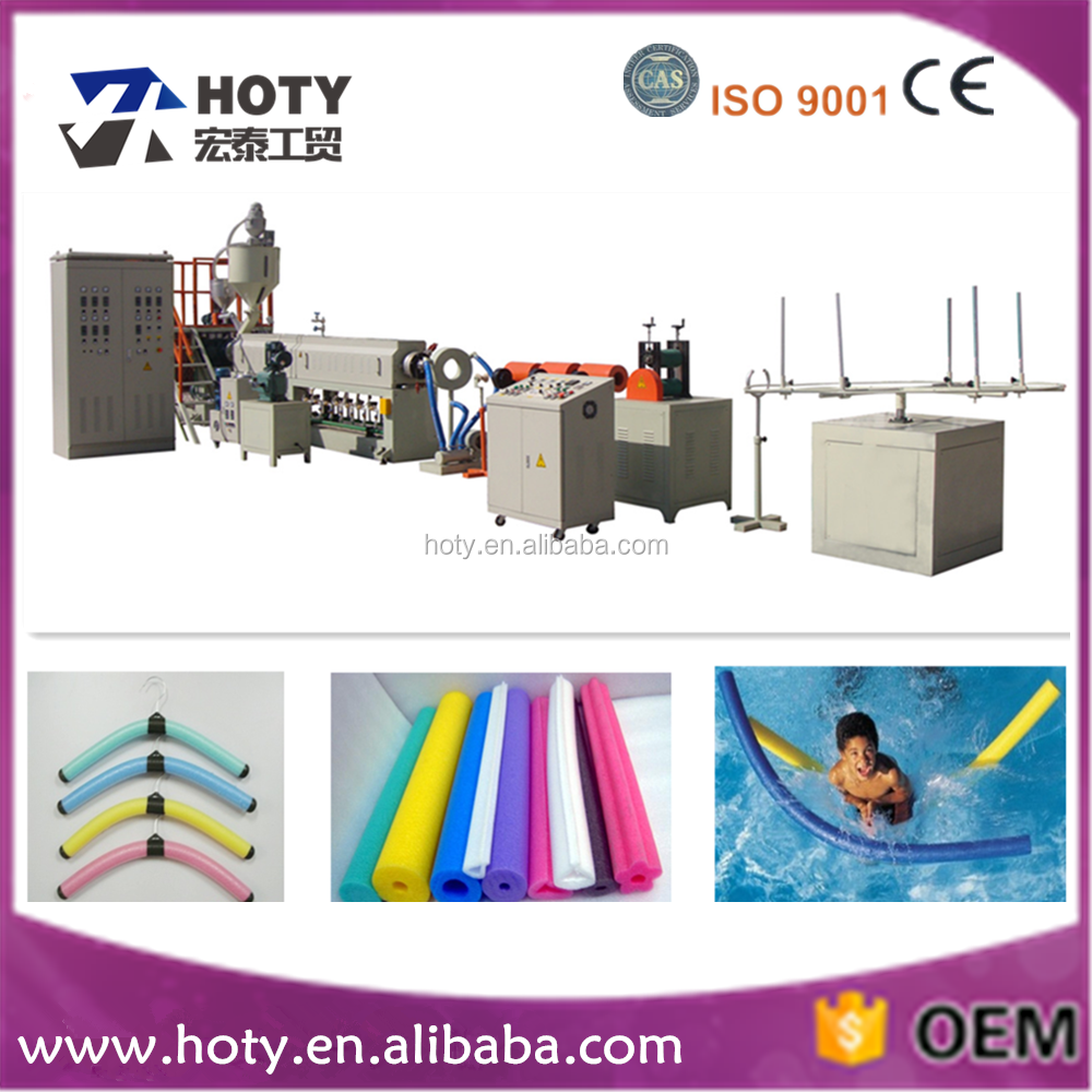 PE Foam Pipe/Tube/Rod/Stick Extruder Machine