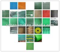 shade sail netting cloth