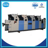 HT456NP non-woven bag and paper used 4 color offset printing machine