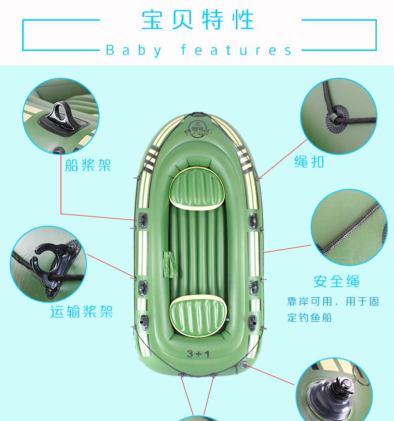 2 people deluxe suit thickening inflatable kayak 4 separate Air chamber pvc Hovercraft air-cushion inflatable fishing boat