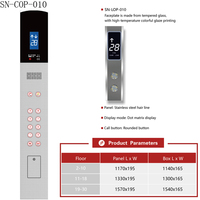 elevator parts touch button cop lop with competitive price including all toggle switch