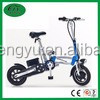 Cheap Smart mini ebike 250W folding ebike / foldable electric bike