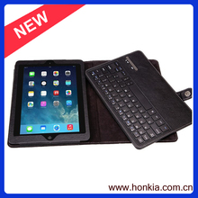 New products detachable leather case for iPad 5 keyboard case