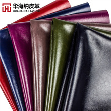 Fashion Oil Wax PU vegan Leather Luxury Artificial Synthetic Material Fabric For Bag Shoe Sofa Car Mat 630#