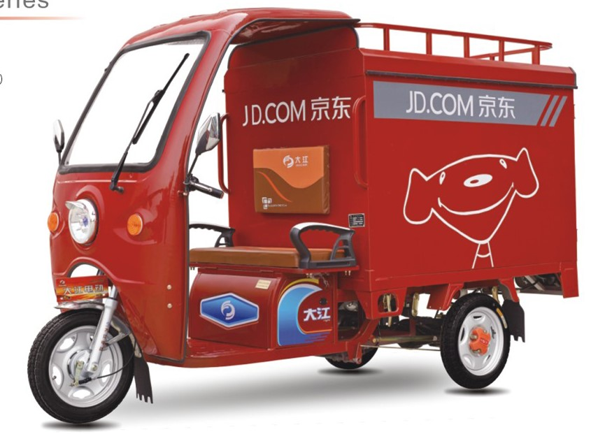 DUCAR delivery tricycle for sale from china factory