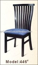 2013 modern design high back chair