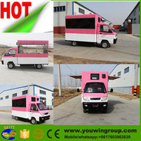high quality mobile fryer food cart, food trucks for sale in china,hot dog cart