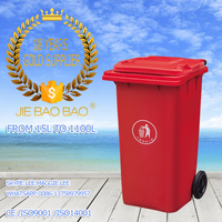 JIE BAOBAO! 100 LITER LARGE OUTDOOR TRASH CAN