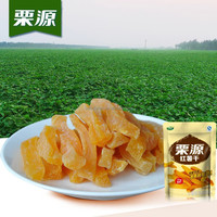 Health snack Dried Chinese sweet potato chips potato strip