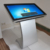"alone stand 47"" inch LCD TFT Information kiosk touch interactive ad display multi-function kiosk"