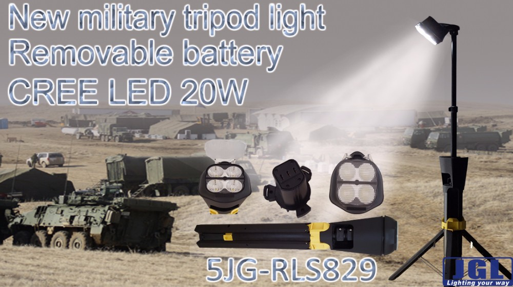 5JG-RLS829 led area light ,tripod light Cree 20w led work light
