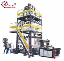 Three Layers SS-ABA Plastic PE Bag Film Blowing Machine