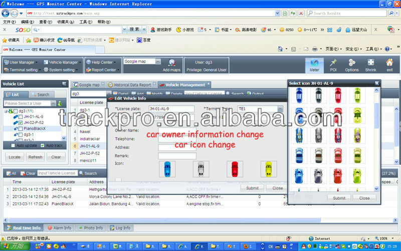 professinal online web based tracking system gps software tk103 with open source code