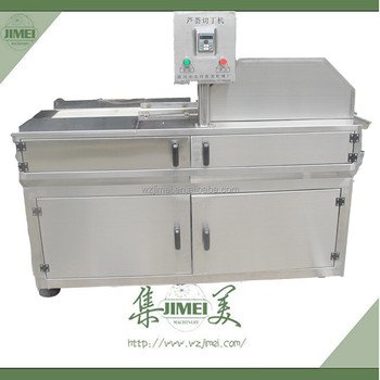 Hot selling Automatic Aloe Vera Dicing Cubes Machine