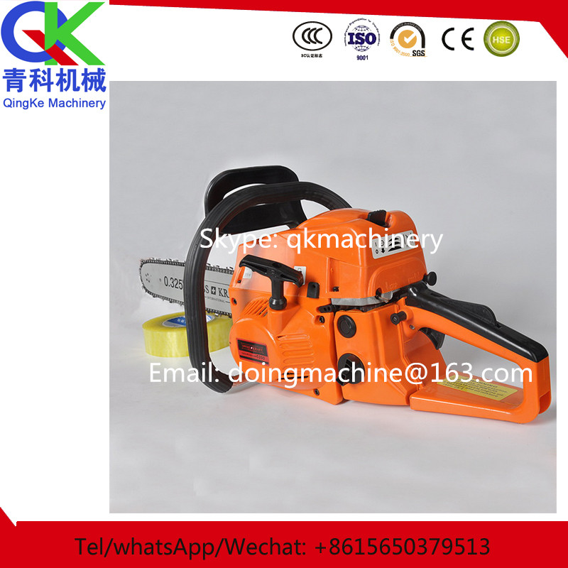 forestry garden 52cc gasoline saw