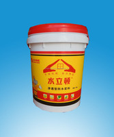 polyurethane waterproofing coating paint, electrostatic powder bitumen liquid membrane