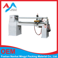 packing small paper roll film cutting machine