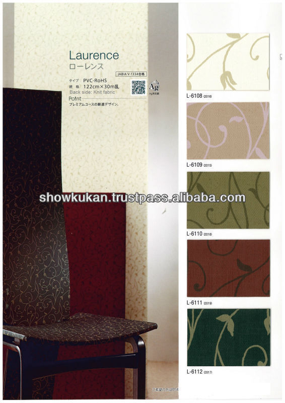 Japanese brand PVC leather for chair upholstery