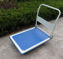 PH150 PH300 cheap price collapsible platform hand truck trolley
