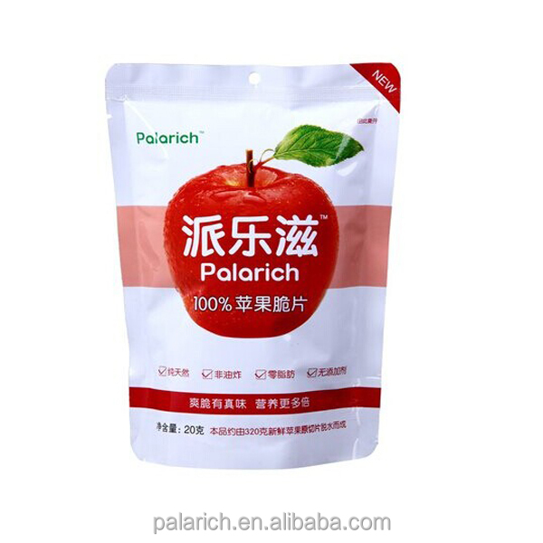 import dried fruit / Palarich bulk supply crunchy Fuji apple chips with cheap price
