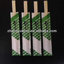 paper package bamboo chopsticks for sushi with high quality