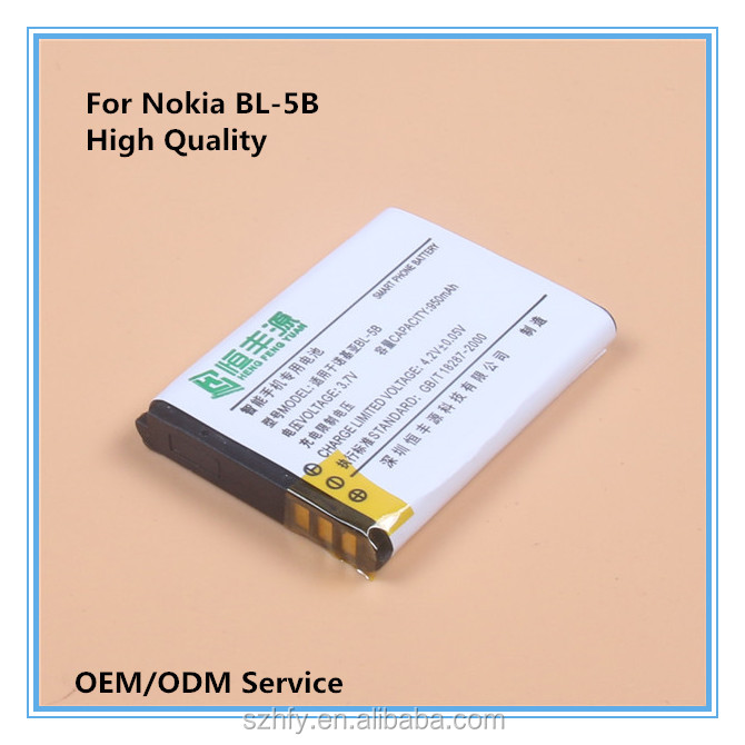 China Shenzhen Hengfengyuan Safe Replacement 3.7V BL-5B Battery for Nokia