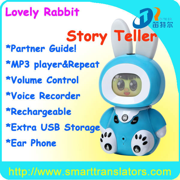 ST001 AEducational toy for toddlers+MP3 Language learning