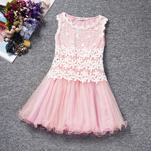 Children <strong>girl's</strong> lace chiffon sleeveless <strong>dress</strong> new design children's <strong>dress</strong> wholesale