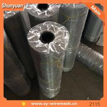high quality aluminum metal chain fly screen from shunyuan factory