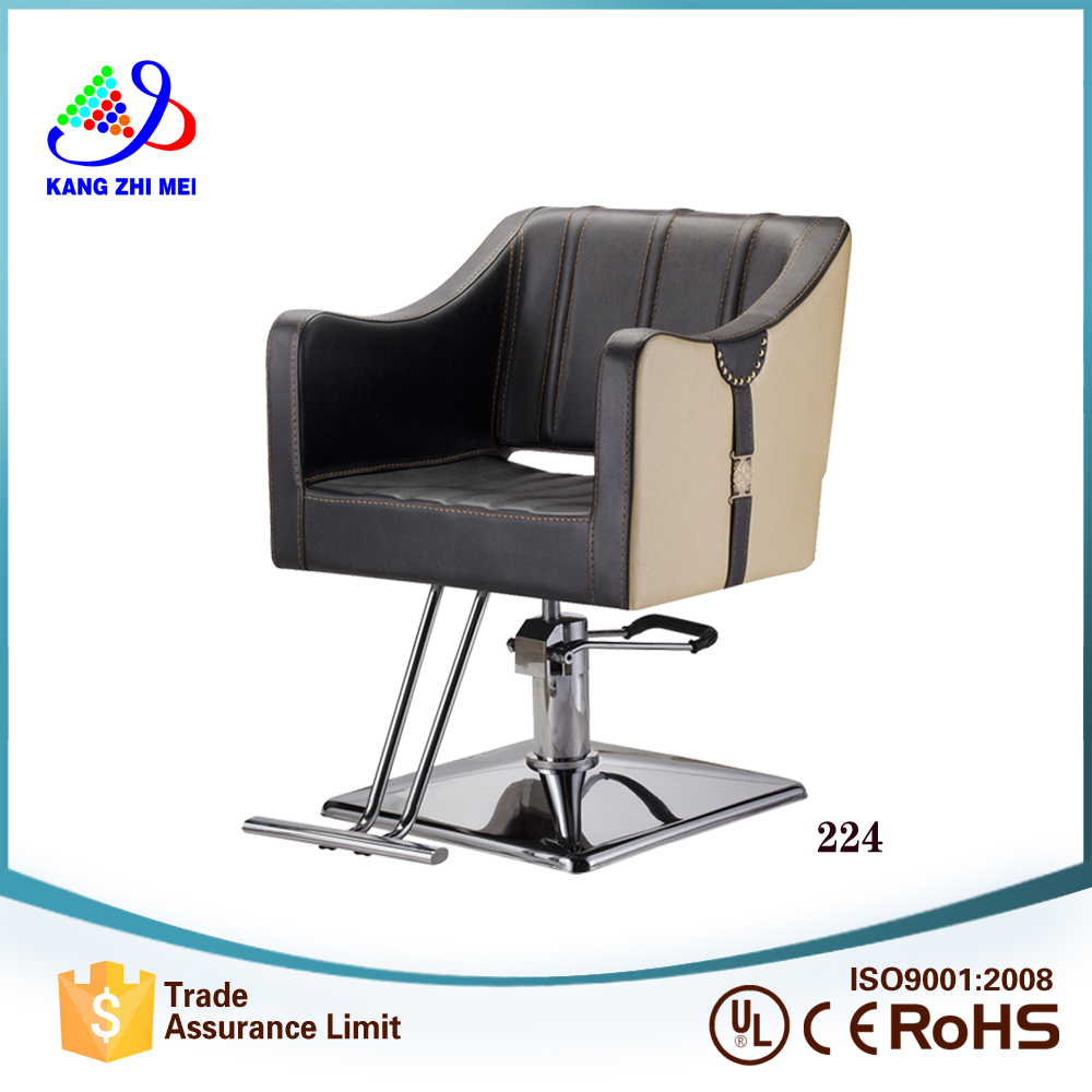2016 hair styling furniture hydraulic barber chair parts 224