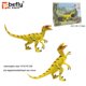 Yellow movable Velociraptor model plastic dinosaur action figure toy