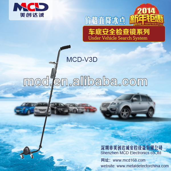 Under Car Bomb And Metal Detector,Under Vehicle Search Mirror mcd-v3d