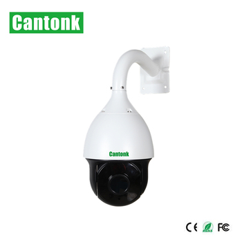 "7"" 33X AHD TVI CVBS Analog 3 in 1 High Quality HD High Speed Dome Camera"