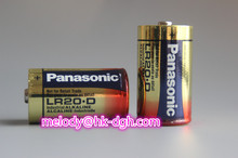 Alkaline Battery D LR20 1.5V lithium battery LR20.D