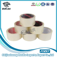 red white and blue optically clear protection tape