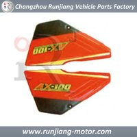 Motorcycle Plastic Side Cover /Side Panel For SUZUKI AX100