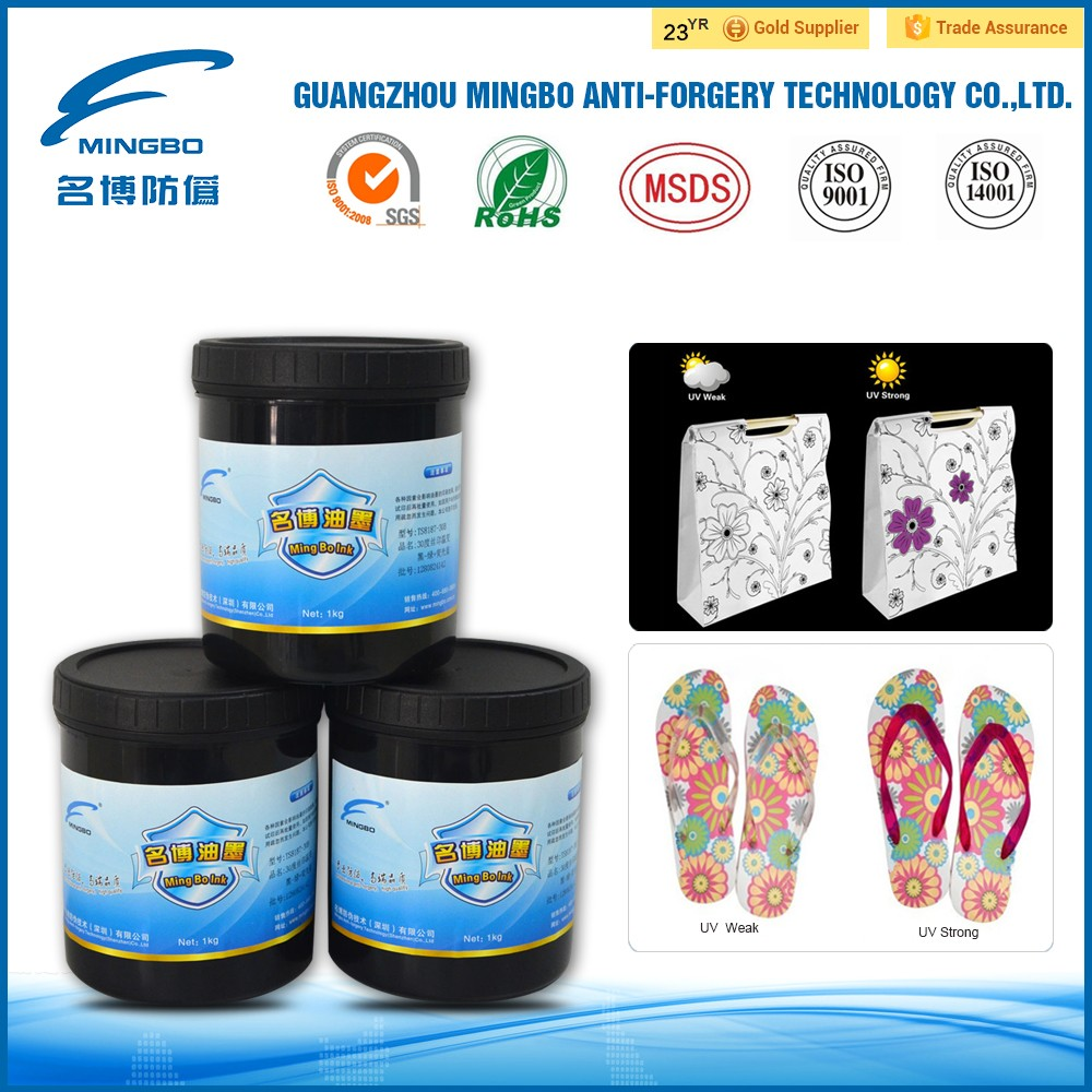 China Factory Supplies Hi-Q Watermark Ink for printing ink