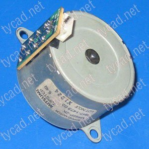 Stepper motor assembly for the HP Laserjet 1200 3300 3320 3330 printer parts RH7-1473-020CN