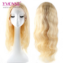 Top quality full lace wig brazilian long blonde human hair wig