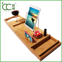 Hot Sale Bamboo Expandable Bathtub Caddy Wholesale with Book Stand/ Soap Holder/ Wine Glass Rack