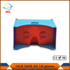 /product-detail/watch-youtube-movies-adult-free-3d-sex-video-glasses-vr-3d-60528417956.html
