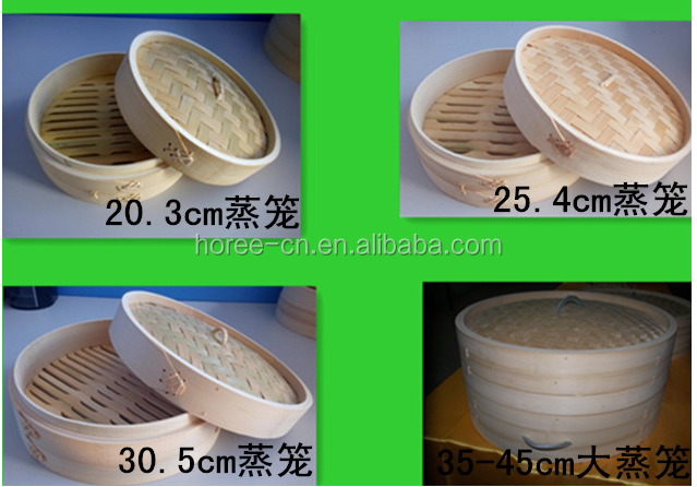 New Bamboo Steamers With Round Shape/bamboo steamer basket/dim sum bamboo steamer