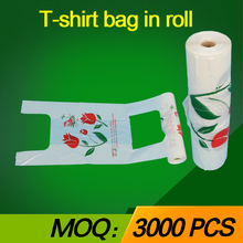 HDPE custom printed heat seal plastic bag