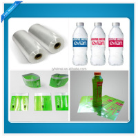 water bottle label heat shrink film