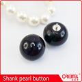 ball shape dyeable pearl garments button with shank