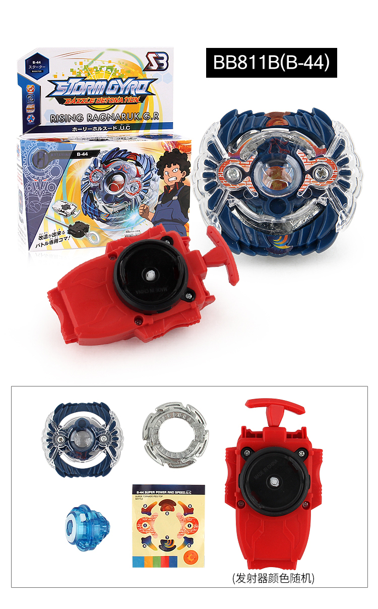 NEW Beyblade Metal Fusion 4D Set B34 B35 B36 B37 B41 B42 B44 B59 with Launcher Kid Game Toys