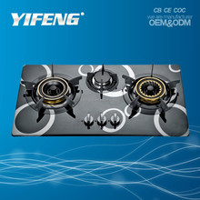 Kitchen new designs stainless steel gas cookers 2 burner gas stove