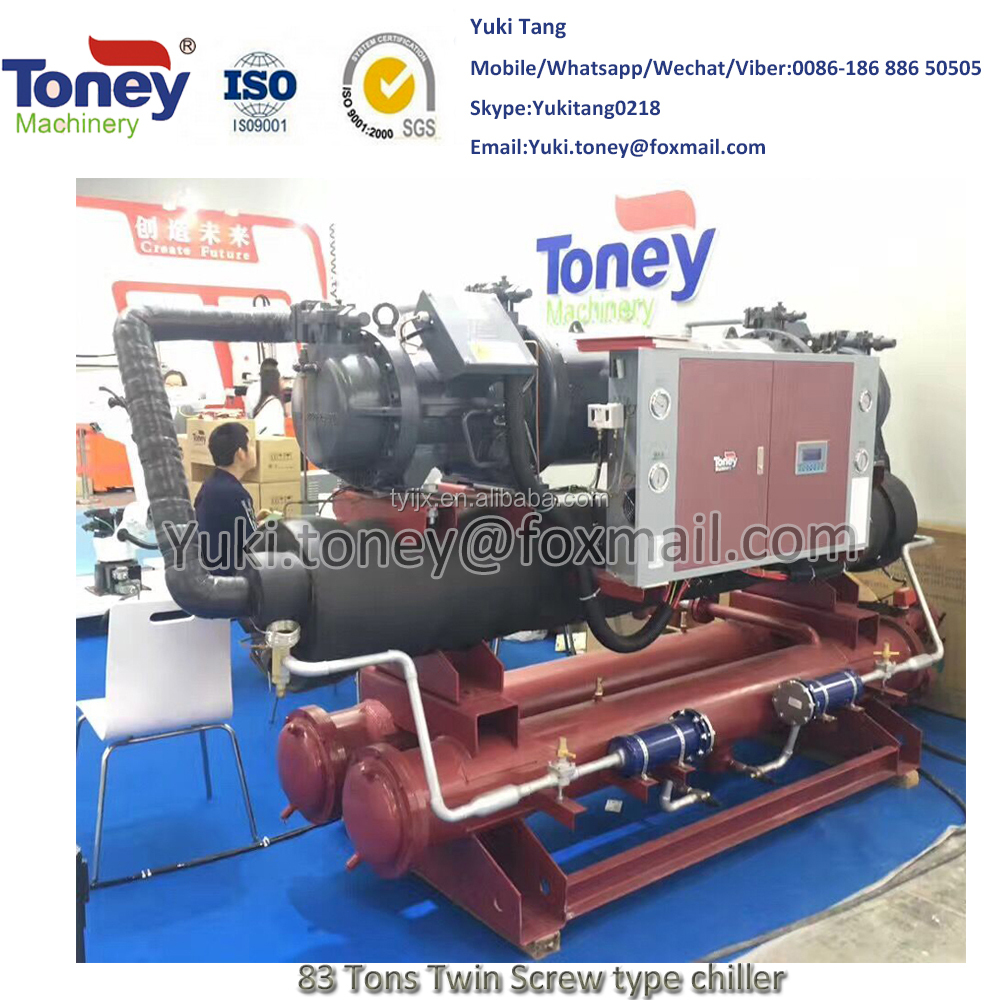 Water industrial chiller for 83 Tons cooling capacity