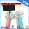 2016 hot selling rechargeable handle portable mini fan